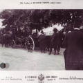 1911 Funeral
